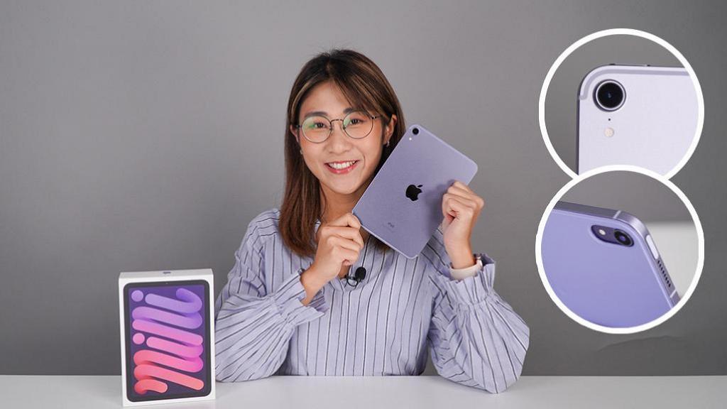 第6代iPad Mini登場!剔除Home鍵+屏幕變大 新增追蹤面容功能 女士入手之選