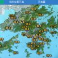 打風前悶熱到爆 各區體感溫度升過44度