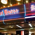 九龍灣影藝戲院宣布結業!同區其餘三間戲院價格比較