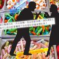 港媽投訴糖果無蔬果成份  霸氣「老細」一句K.O.野蠻家長