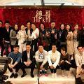 無綫金牌監製潘嘉德70歲擺大壽 古天樂宣萱出席場面浩大過台慶