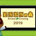經典作《動物之森》即將登陸 Switch 2019年有得玩!