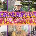 【月曜夜未央】日本老友記眼中的現代科技產品 自拍棍/按摩器用途五花八門