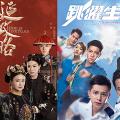 2018年度TVB十大最高收視劇集!兩套「炮灰檔」劇集成功跑出