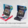 NEOGEO mini復刻迷你街機 隨時玩40款經典Game!