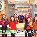 【新年2019】TVB賀年歌鼎爺帶頭大合唱 網民嫌棄難聽:真係好難頂!