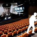 網友好意提醒戲院嚴禁影攝影!反遭零悔意港媽怒睥還擊