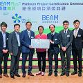 陽光房地產基金「陽光中心」 打造綠色及健康工作環境