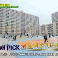 【窮遊豪華團】 韓國節目到訪彩虹邨大感失望!現實無濾鏡 與IG打卡圖對比強烈