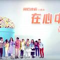 【開心速遞】TVB照播黃心穎所唱主題曲 觀眾投訴要求換歌:唔好玷污套劇