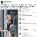 性感紋身媽媽拖囡囡行街被斥教壞人!紋身師高EQ回應網友以貌取人的冷嘲熱諷