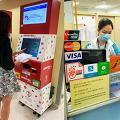 醫管局推公立醫院一站式電子服務站!節省排隊輪候時間/多項繳費功能