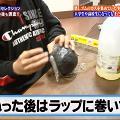 日本節目訪問兩大擦膠狂人!學霸由小學到高中12年堅持收集擦膠碎搓大黑球