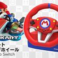 【Switch】Mario Kart專用軚盤+油門踏板登場 紅藍主題配色!Switch/PC都用得