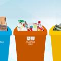 拯救有用物料!垃圾回收要注意