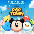 【手遊】全新免費手遊《Disney Pop Town》 齊集得意迪士尼角色打造夢幻城鎮