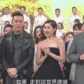 【台慶2019】38歲唐詩詠全黑造型示人 成熟妝容反被網民懷疑整容