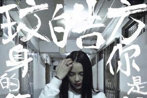方皓玟透露10月開個唱!重溫6首近期作品