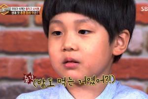 韓綜介紹香港點心 小朋友試食「鴨腳扎」真實反應超可愛