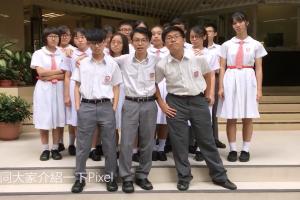 屯門區中學學生會Freestyle拉票 網民激讚高質Rap得好!
