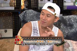 MC Jin再教Freestyle 最新玩法叫尷尬Flow