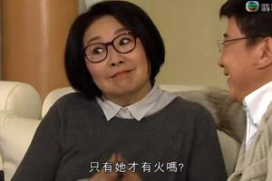 溏心3 又玩爭產!  李司棋黃宗澤竟然係姊弟?