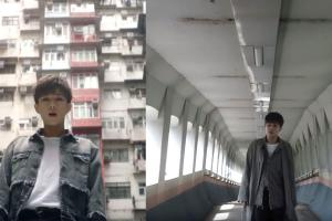 聖圭@Infinite單飛出新碟  MV去勻香港熱門打卡點