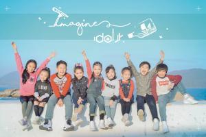 樂壇新組合Idol Jr.成員最細得6歲 主打Kpop舞蹈要進軍韓國?
