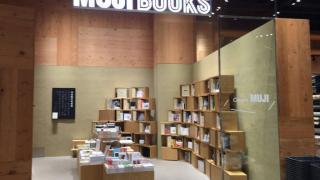 5本書籍推介!香港無印首設MUJI BOOKS