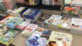 港九新界3間書店減價!另附10月大型書展預告