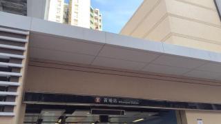 官方公佈通車日期!觀塘綫延綫最新進度