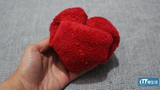 簡單摺毛巾教學 親手摺出紅色心心!