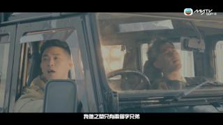 林峯、MC Jin為劇集再合作!早期御用主題曲歌手再獻唱