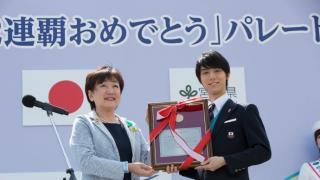 日本逾10萬人上街迎接羽生結弦! 只留12袋垃圾展超強公民意識