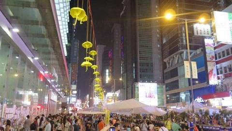 【短片】黃色小雨傘摺紙教學