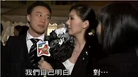 《有一種相戀卻無法在一起的愛情,叫做陳奕迅與楊千嬅》(中)