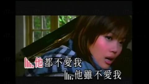 人地都唔鍾意你... 捉錯用神10首廣東歌