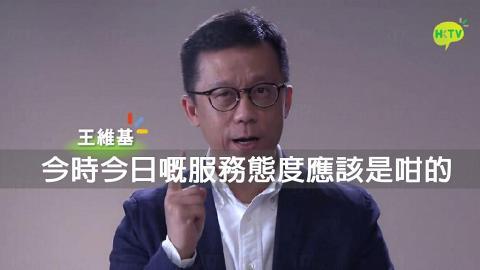 網民FB投訴HKTV網購 王維基1小時內親留言回應