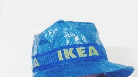 Fashion嘅嘢你識個袋咩 14個IKEA袋改造方法