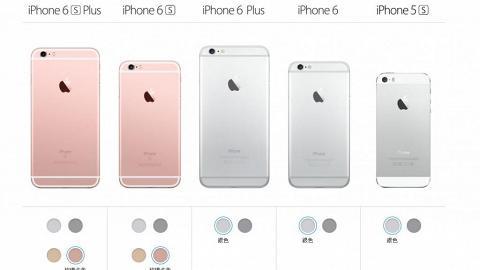 預售日子,開賣日期, 入場費...1分鐘認識新iPhone的8大重點