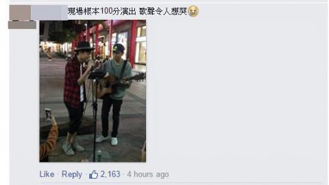 遇到街頭藝人在唱自己的歌 JJ 林俊傑用了最感動的方式報答他!