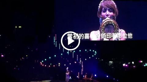 Jolin演唱會翻唱《囍帖街》 Wyman:也是很準很有愛