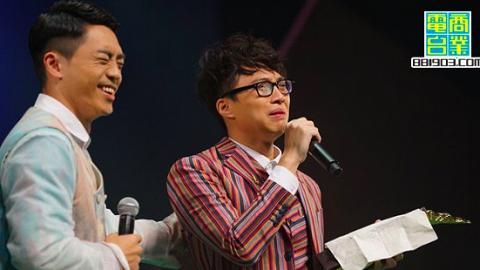 坤哥大贏家   叱咤頒獎禮足本得獎名單