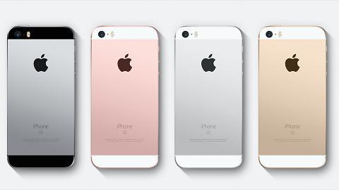 新iPhone$3488起!一次看完Apple 發佈會4大重點