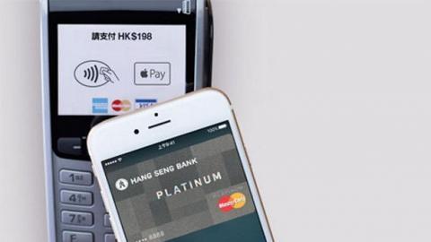 香港果粉終於有得用!關於Apple Pay的6個常見問題