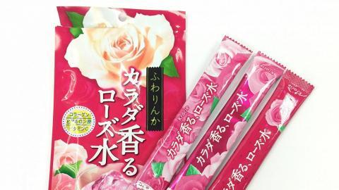 散發玫瑰香氣!日本大熱美顏飲品登陸香港