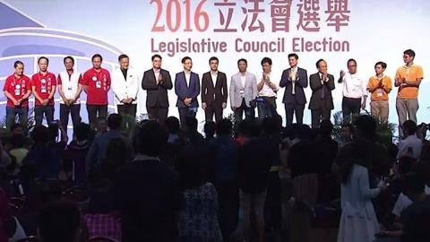 2016立法會選舉 九龍東當選名單