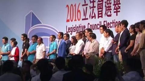 2016立法會選舉 新界西點票結果