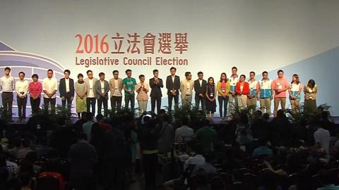 2016立法會選舉 九龍西當選名單