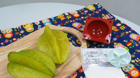 星星版水信玄餅!中秋飯後DIY甜品